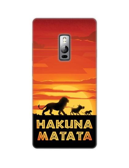 The Lion King: Hakuna Matata Case