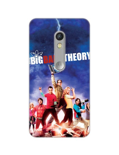 The Big Bang Theory: Gang