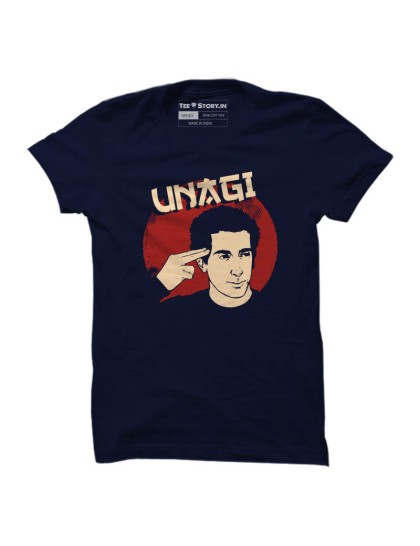 Friends: The one with Unagi